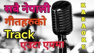 All in one Nepali Songs karaoke 2018