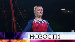 Начемпионате мира вМонреале российские спортивные гимнасты взяли сразу четыре медали.