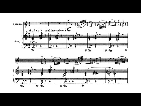 Saint-Saëns-Bizet - Introduction and rondo capriccioso for violin and piano (VALENTINE'S DAY FINALE)