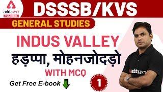 DSSSB | KVS | CTET | General Studies | Indus Valley (Class-1) | हड़प्पा | मोहनजोदड़ो  With MCQ