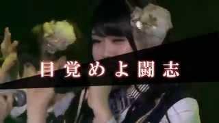 竹内舞選対応援動画第二弾です。 今年の竹内舞さんの選挙にかける熱い気...