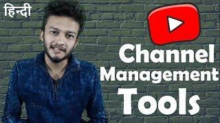 {HINDI} YouTube Channel Management Tool || vidiq vs tubebuddy || youtube channel seo plugin
