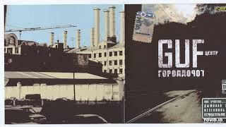 Gambar cover 12-Guf-Вождь