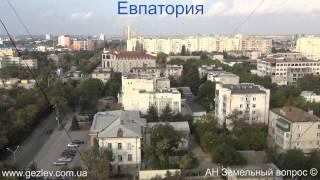Евпатория квартиры ул  Гагарина видео фото(http://gezlev.com.ua/, 2012-10-01T13:42:52.000Z)