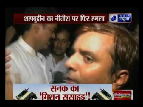 The definition of my politics is different; I play Lalu Yadav's politics, says Shahabuddin on Nitish