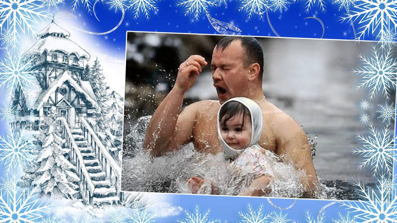 Бесплатные видео поздравление с крещением