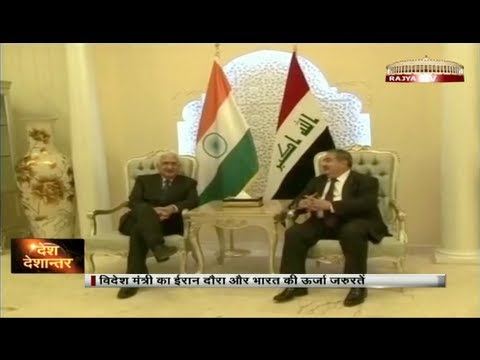 Desh Deshantar - Salman Khurshid's Iraq visit and India's concerns for energy security