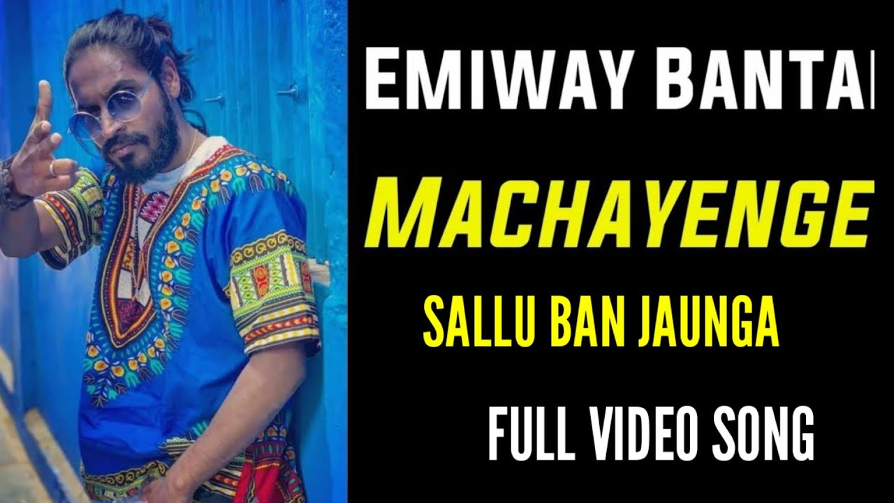 Emiway Sallu Ban Jaunga Emiway Bantai New Song Youtube
