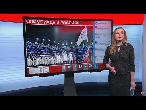 ТВ-новости: открытие Олимпиады без сборной России