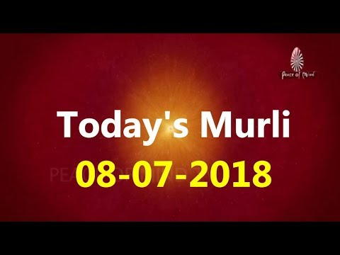 आज की मुरली 08-07-2018 | Aaj Ki Murli | BK Murli | TODAY'S MURLI In Hindi | BRAHMA KUMARIS | PMTV