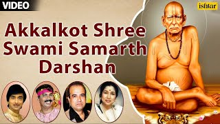 Akkalkot Shree Swami Samarth Darshan (Non-Stop Marathi Devotional)