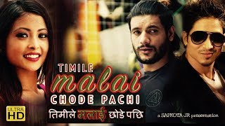NEW NEPALI SONG  TIMI LE MALAI CHODEPACHI  