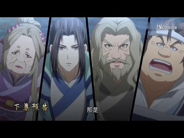 Yuru Yuri Season 2 Episode 11 - Yuruyuri Season 3 Episode