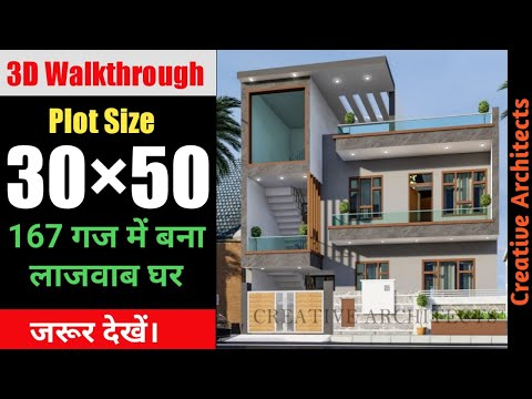30x50 house plan,1500 sq ft house, duplex House, house design with interiors @creative architects
