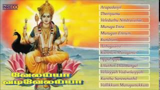 Tamil Hindu Devotional | Velaiyyah Vadivelaiyyah | T.M.Soundararajan | Pithukuli Murugadas | Jukebox