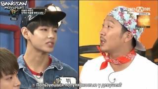 [RUS SUB] BTS/Bangtan Boys-Yaman TV[рус саб]
