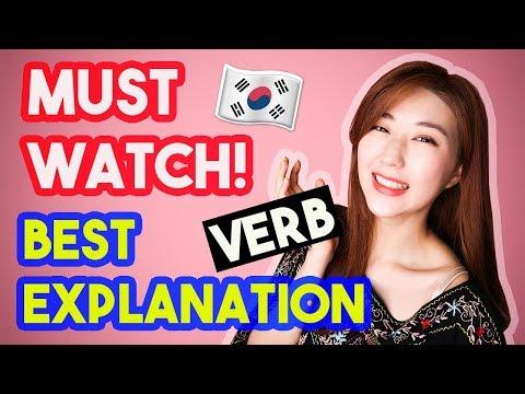 Learn How To Conjugate Korean Verbs [THE BASIC]