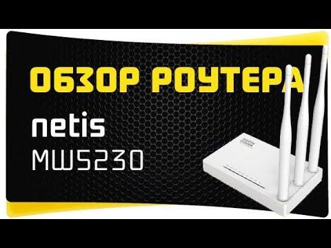 NETIS.CC - Вход в WiFi Роутер Netis - Как Подключить и Настроить Маршрутизатор Netis MW5230