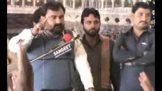 zakir muhammad hussain shah 5 feb 2016 dhudial