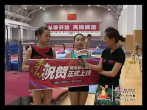 20/4/2009 Yang Yilin and Li Shanshan interview
