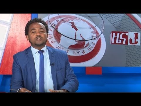 JTV Ethiopia News January 242018