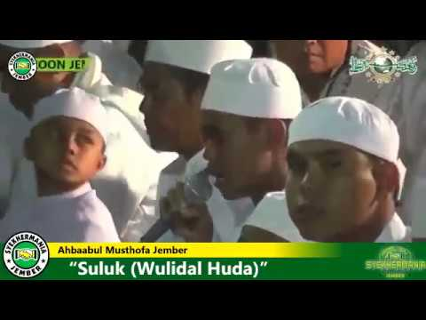 Ajiib! Suara Mas Bayu Mirip Gus Wahid   AM Jember - Wulidal Huda, Muhammadun, Habibi Ya Rosulallah