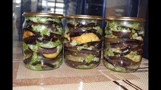 Баклажаны с чесноком и зеленью на зиму