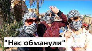 Девчонки за рулем Как РАЗВОДЯТ ТУРИСТОВ в ЕГИПТЕ Шарм Эль Шейх САФАРИ В ПУСТЫНЕ на КВАДРОЦИКЛАХ