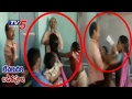 Teacher Showing Blue Films To Girl Students | Teacher Beaten By Parents | Mahabubabad | Tv5 News video