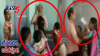 Teacher Showing Blue Films To Girl Students | Teacher Beaten by Parents | Mahabubabad | TV5 News