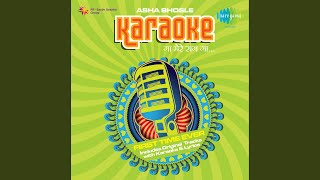 Karaoke Aao Huzoor Tum Ko
