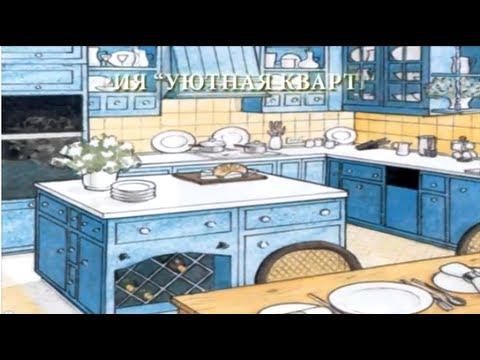 Кухни на заказ, мебель для кухни от фабрики Нота Мебель