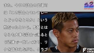 本田圭佑が移籍報道を完全否定「まったく移籍する意思ない。短期で欧州に戻るためにパチューカを選んでない」 thumbnail