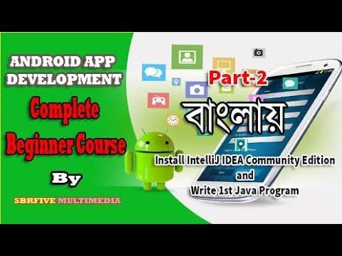Complete Android App Development Beginner Course Bangla Part 2