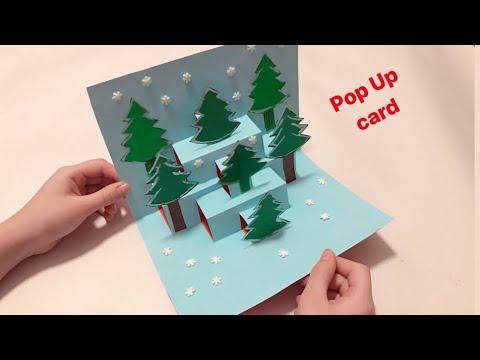 Открытка рождественская открытка своими руками