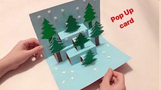 3D НОВОГОДНЯЯ ОТКРЫТКА Своими руками.КАК СДЕЛАТЬ ОТКРЫТКУ на НОВЫЙ ГОД | 3D Pop Up Christmas card