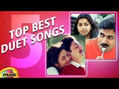 Top 5 Best Duet Songs | Telugu Movie Hit Video Songs | Mango Music
