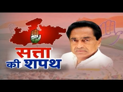 LIVE: Cabinet Ministers Oath Ceremony of Madhya Pradesh