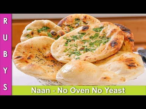 No Oven No Yeast Tawa Tandoori Naan Plain & Garlic Recipe in Urdu Hindi - RKK