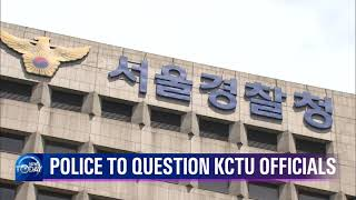 POLICE TO QUESTION KCTU OFFICIALS (News Today) l KBS WORLD TV 210723