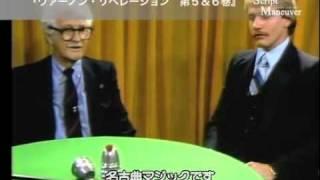 ヴァーノン・リベレーションズ 第5&6巻 日本語字幕版 PV