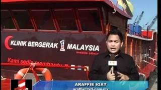 Bot Klinik Bergerak 1Malaysia legakan penduduk Sungai Baram, Sarawak