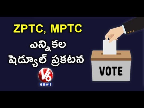 MPTC ZPTC Election Schedule Release LIVE | V6 News
