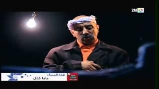 L'couple - EP 08 : برامج رمضان - لكوبل الحلقة