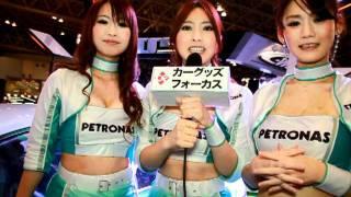 car goods focusでは東京オートサロン2012の各ブースやイメージガールを...