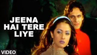 "Jeena Hai Tere Liye Full Video Song Sonu Nigam Feat. Riya Sen Hindi Album ""Yaad"""