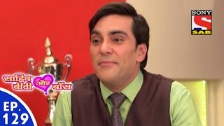 Sahib Biwi Aur Boss - साहिब बीवी और बॉस - Episode 129 - 17th June, 2016
