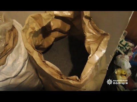 АТН Харьков: Харьковские правоохранители подозревают супружескую пару в наркоторговле 12.12.19
