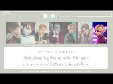 [Karaoke Thaisub] BTS (방탄소년단) - 2! 3! (둘! 셋 , 그래도 좋은 날이 더 많기를) #oo_cotton