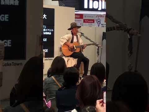 平井大 Live 「THE GIFT」